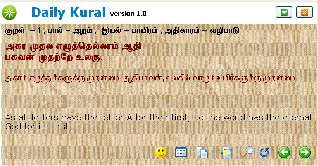 way of the cross tamil pdf